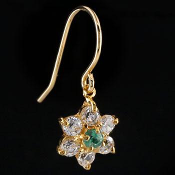 ダイヤモンド エメラルド ピアス フラワー 花 フックピアス イエローゴールドk18 レディース