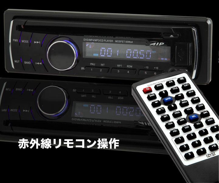 DVDプレーヤー リモコン