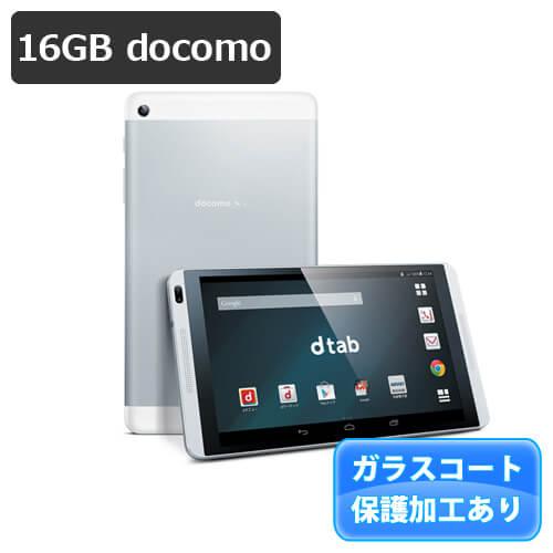 Huawei dtab d-01G