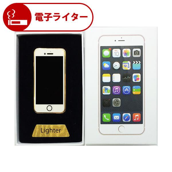 USB充電式 電子ライター 携帯/スマホ型