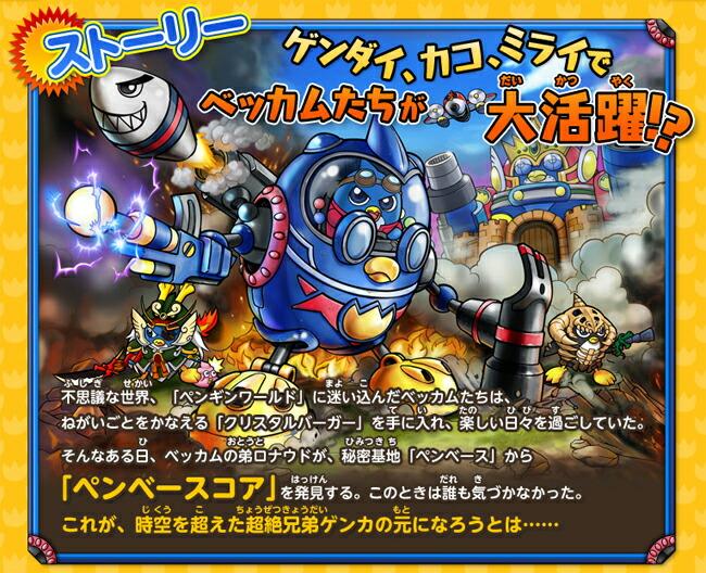 [100円便OK]【新品】【3DS】ペンギンの問題ザ・ウォーズ【RCP】