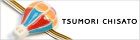 tsumori chisato 帯留め