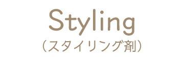 Styling.jpg(17705 byte)