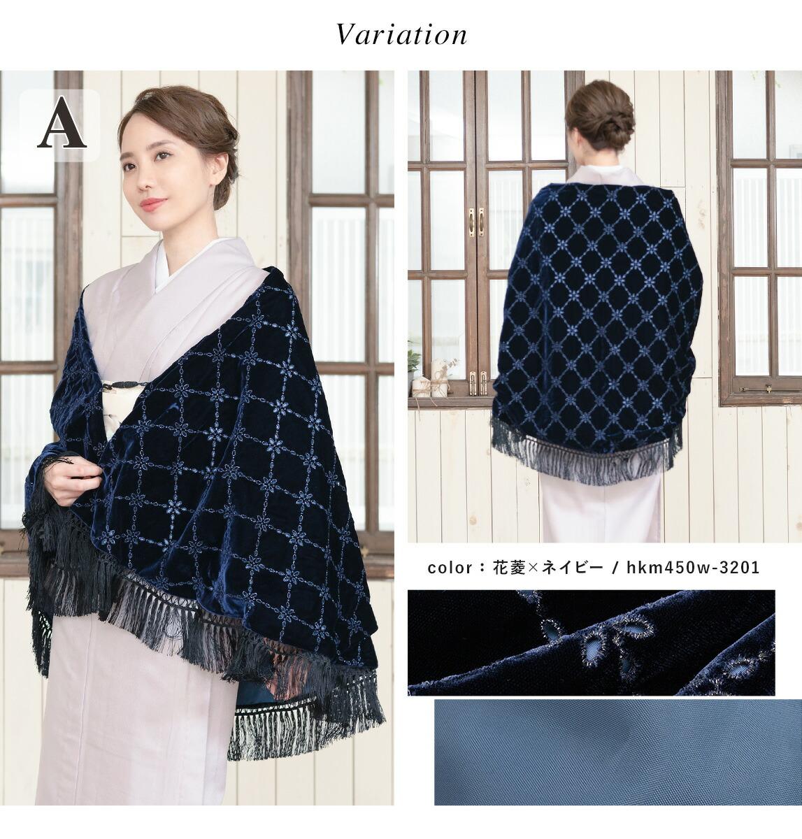 上品で高級感のあるモダンなデザインの和装コート