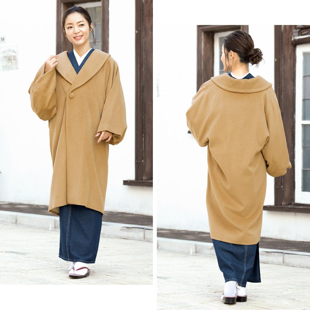 着物用の高級防寒コート