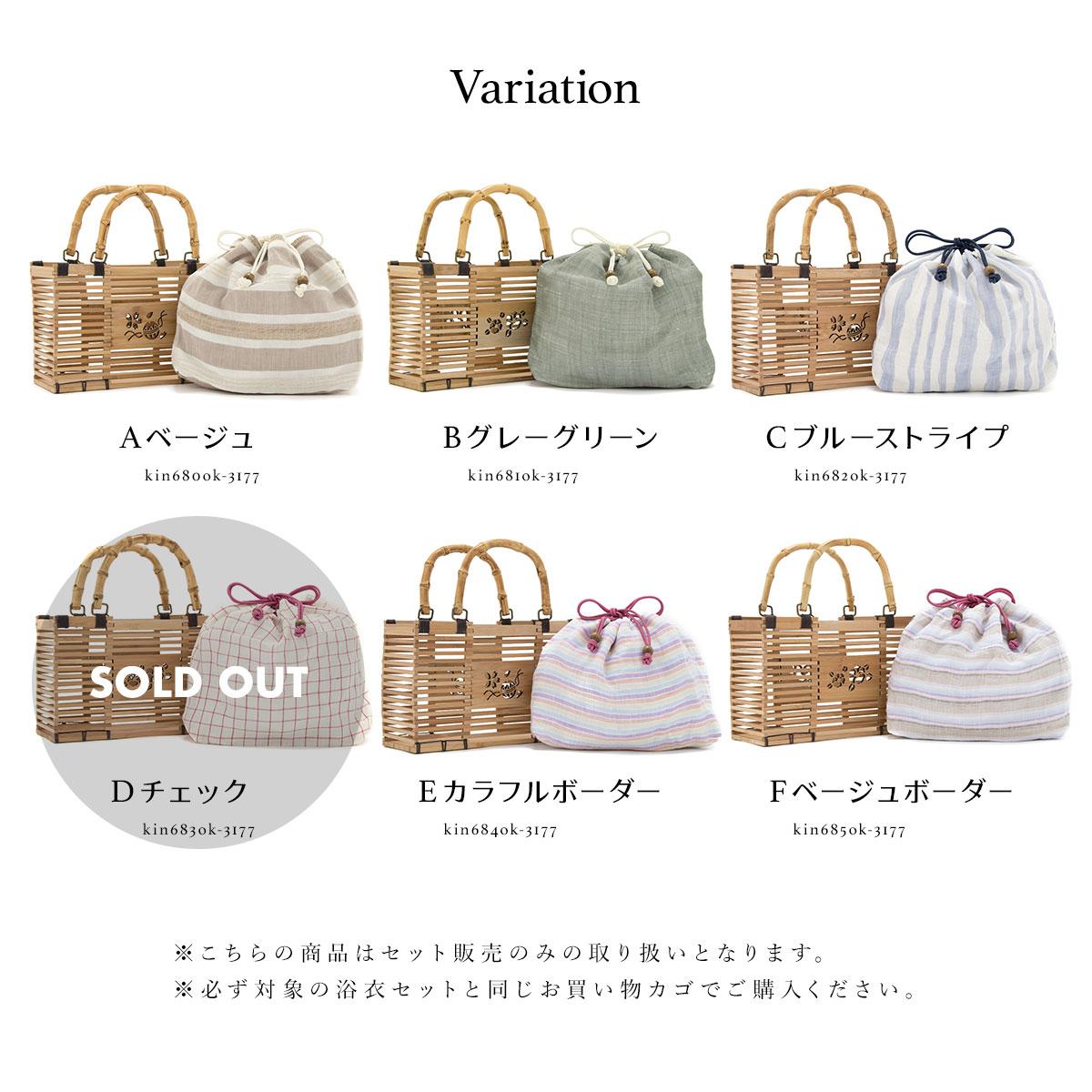 対象商品購入者限定!オプションバッグ