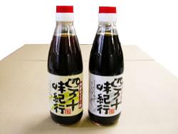 四万十味紀行 焼鮎ポン酢・焼鮎醤油