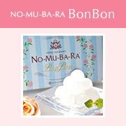 BonBon