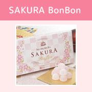 SAKURA BonBon