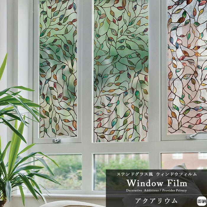 Decorative Film Paper