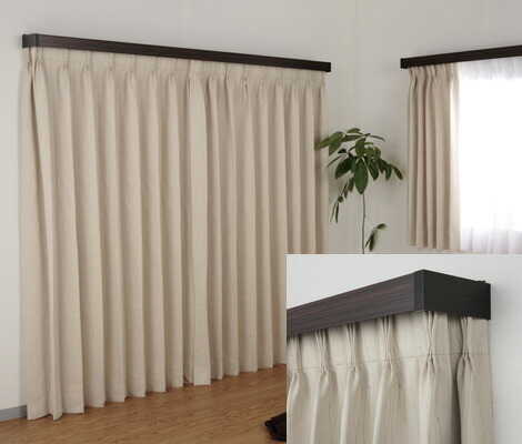 Mado To Curtain Rail Cover Curtain Bockscar Ten Cover 2m