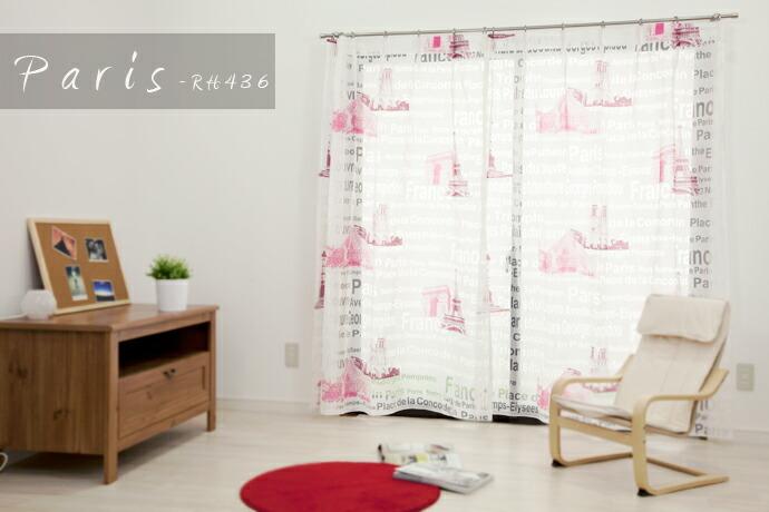 800 off paris rh436 100 176 198cm 2 200 176. Black Bedroom Furniture Sets. Home Design Ideas