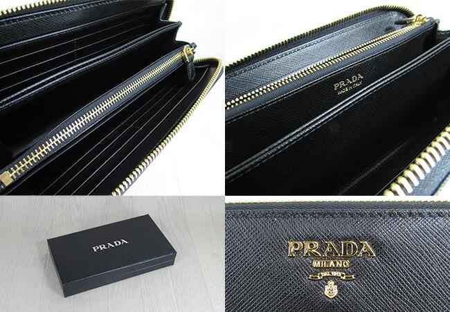 プラダ PRADA 長財布 ラウンドファスナー サフィアーノ 財布 レディース メンズ