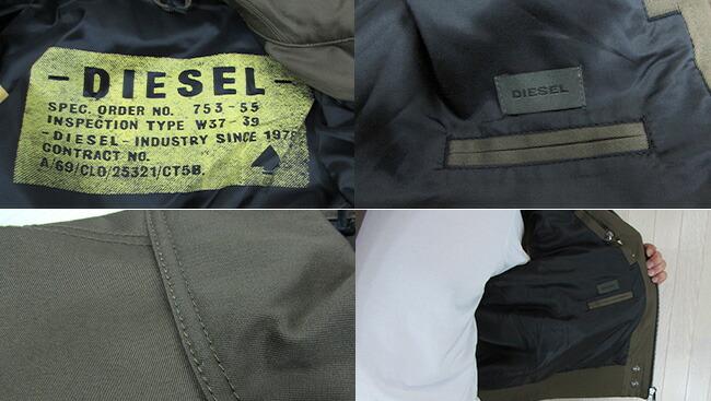 ディーゼル DIESEL メンズ アウター ブルゾン ジャケット