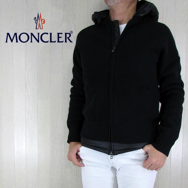 モンクレール MONCLER メンズ ダウンジャケット ニットダウン ダウンブルゾン アウター