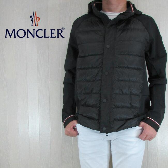 モンクレール MONCLER メンズ ダウンジャケット ダウン ライトダウン