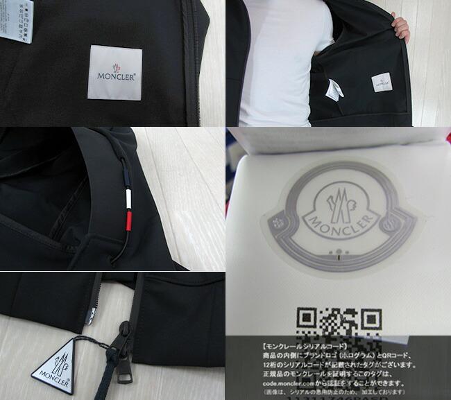 モンクレール MONCLER メンズ ジャケット ブルゾン ジップアップジャケット アウター