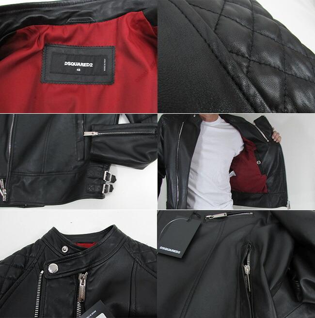 ディースクエアード DSQUARED2 メンズ ライダースジャケット レザージャケット アウター