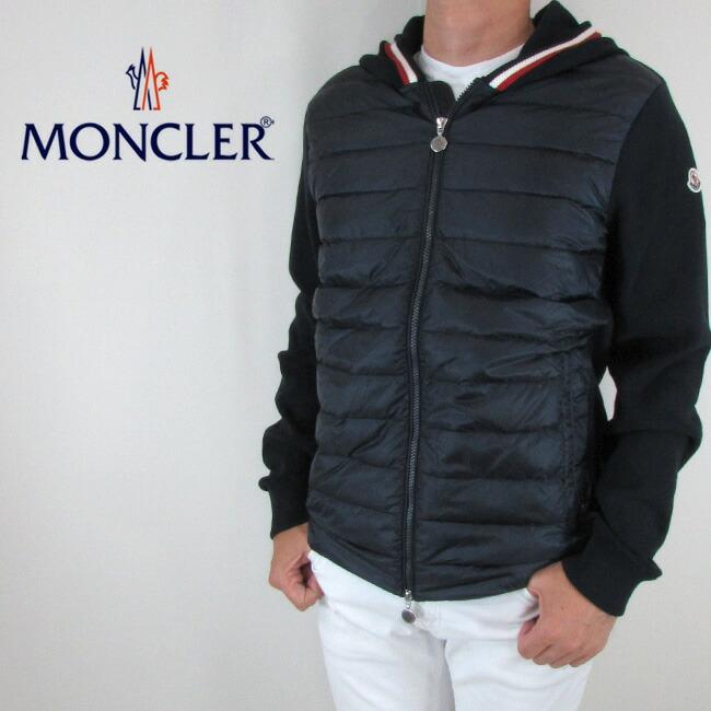 モンクレール MONCLER  メンズ ニット ブルゾン ナイロンジャケット アウター
