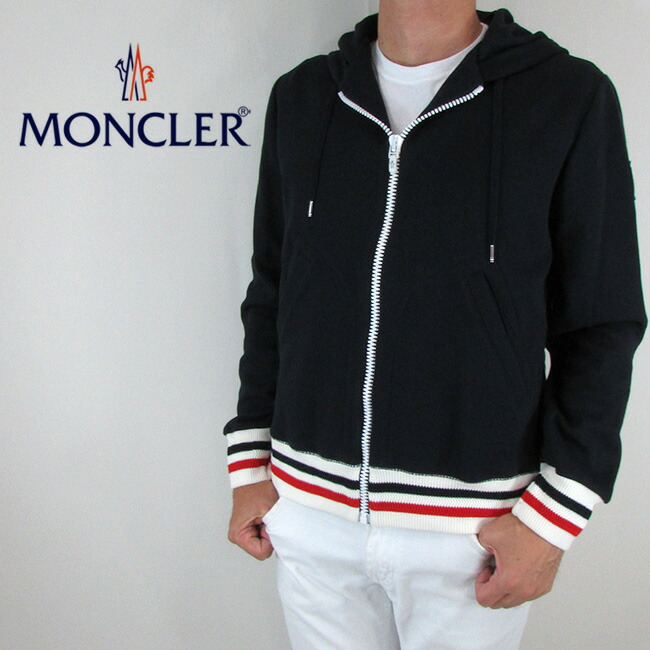 モンクレール ガムブルー MONCLER GAMME BLEU メンズ ジャケット ジャンパー ブルゾン アウター