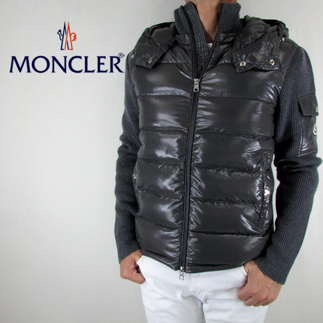 モンクレール MONCLER メンズ ダウンジャケット ニット フード ニットダウン