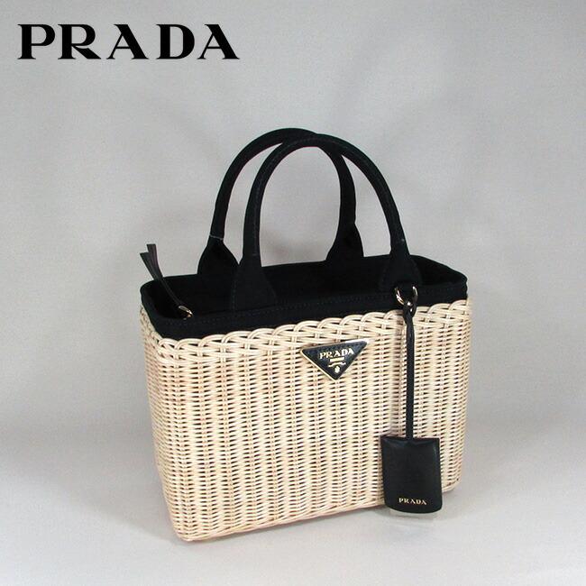 プラダ PRADA バッグ ハンドバッグ ショルダーバッグ カゴバッグ 手持ち