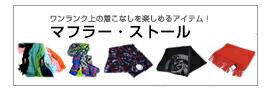 シャツ メンズ トップス 長袖 無地 カジュアル