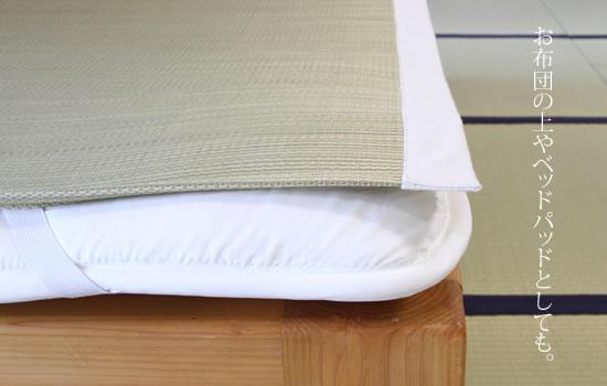 お布団の上やベッドパッドとしても。