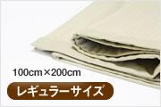 https://item.rakuten.co.jp/maeda-tatami/igusa-negoza/