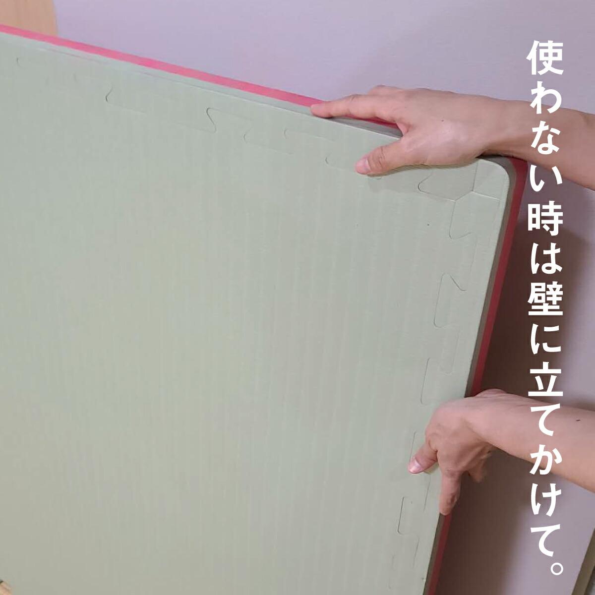 使わない時は壁に立てかけて。
