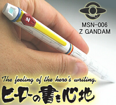 ガンダムZ ボールペン