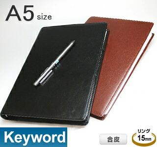 系統筆記本A5