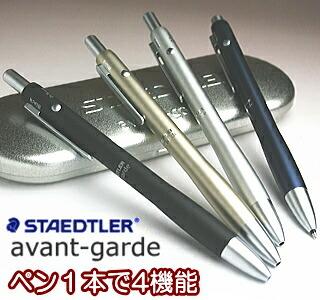 staedtler-927ag
