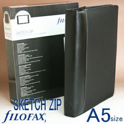 ファイロファックス システム手帳 A5