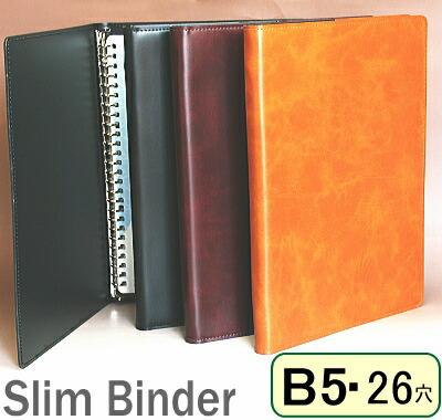 B5 size binder