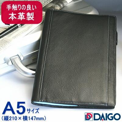 daigo-n1252