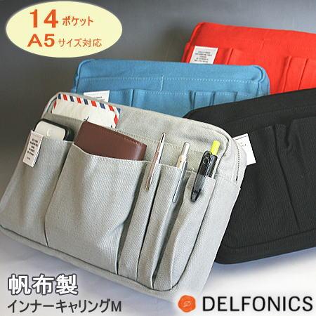 delfonics-ca27