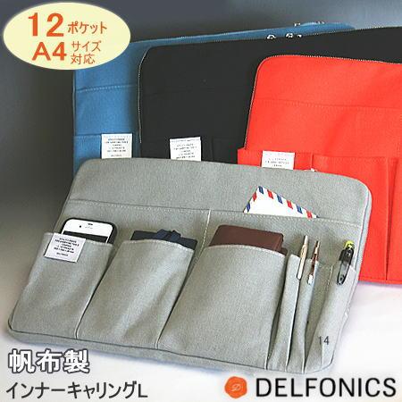 delfonics-ca29