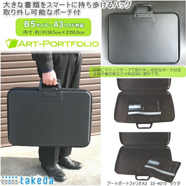takeda-33-4010