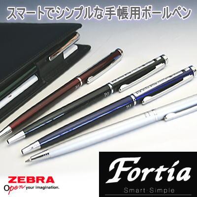 zebra-ba81