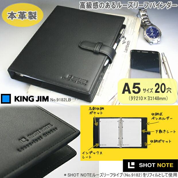 king-9182lb