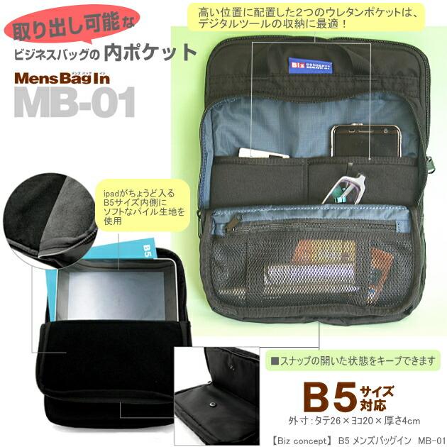 nomadic-mb01