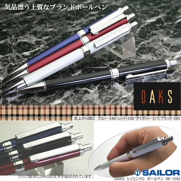 sailor-66-1243