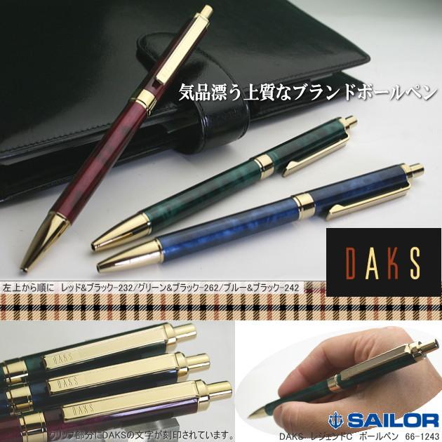 sailor-66-1243x