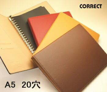 correct-f750y