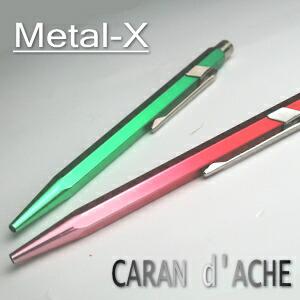 caran-0849-2xx