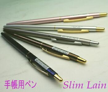 Ball-point pen for notebooks