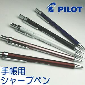 pilot-hcl-50r