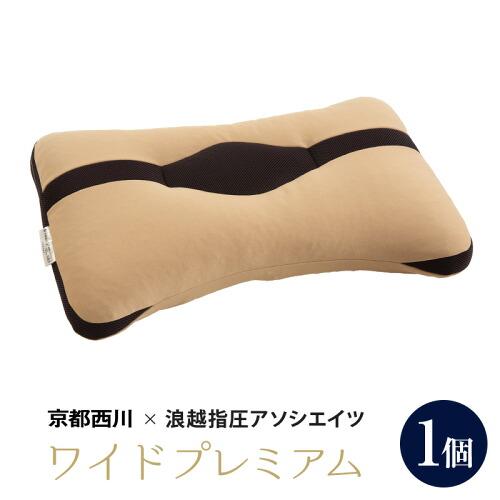 <span class='ttl'>人気の枕にワイドタイプが登場!</span><br>通常タイプよりも、5cmワイドに作り上げました!体の大きい方もゆったりとお休みいただけます。