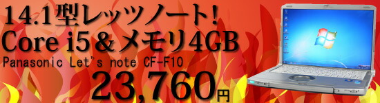 CF-F10